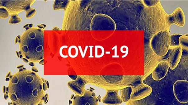 Algarve regista três novos casos de infeção por Covid.19