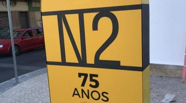 Observatório vai monitorizar a Estrada Nacional 2 que atravessa o país