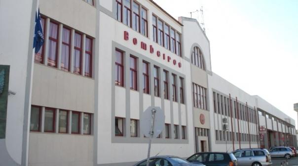 Mostra filatélica sobre a indústria conserveira em Vila Real de Santo António patente no quartel dos bombeiros