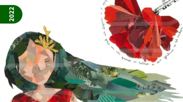 Loulé e Lagos lançam 16ª edição do Concurso Literário Sophia de Mello Breyner Andresen